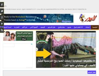 aldabboor.com screenshot