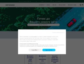 aldcarmarket.com.ua screenshot