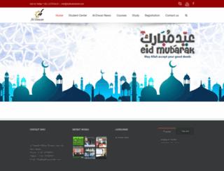 aldiwancentre.com screenshot