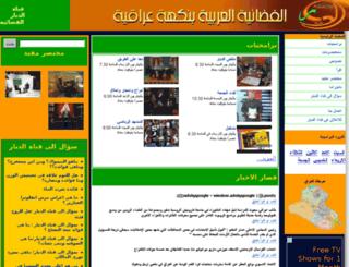 aldiyarsat.net screenshot