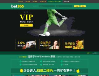 aldost.com screenshot