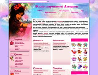 alegri.ru screenshot