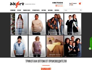 alegro-orel.ru screenshot