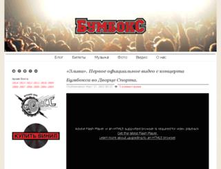 aleks.com.ua screenshot