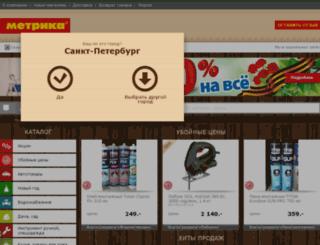aleksandrov.metrika.ru screenshot
