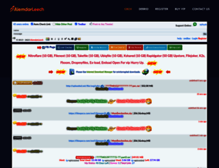 alemdarleech.com screenshot