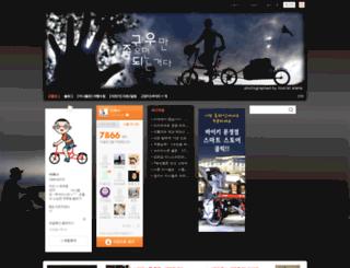 alena33.blog.me screenshot