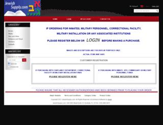 alephstore.3dcartstores.com screenshot