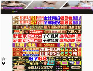 aleqyan.com screenshot