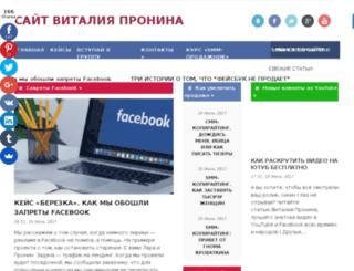 aletanweb.by screenshot