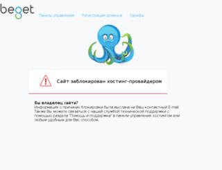 alevat.ru screenshot