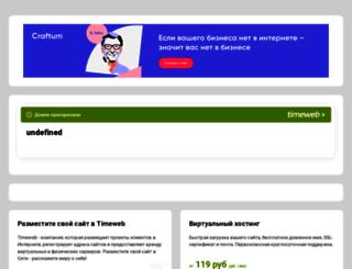 alevgenex.tmweb.ru screenshot