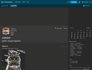 alex-joz.livejournal.com screenshot