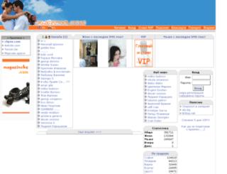 alex4etoo.flirt4e.com screenshot