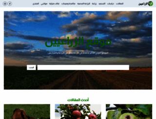 alexagri.net screenshot