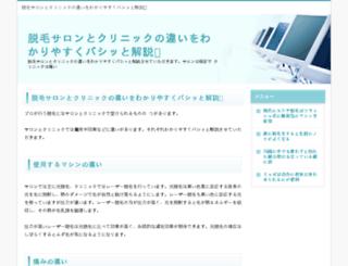 alexander-cruiser.com screenshot