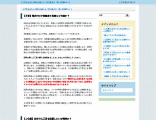 alexanderdaleoen.com screenshot