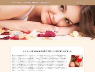 alexandrie-voyance.com screenshot