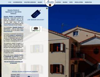 alexatos-studios.gr screenshot