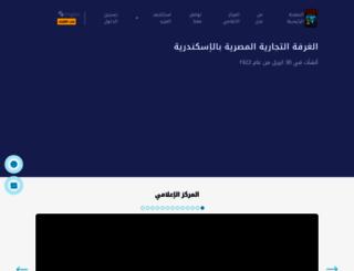 alexcham.org screenshot