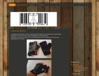 alexduc.blogspot.com screenshot