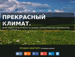 alexejshevchenko-002-site8.atempurl.com screenshot