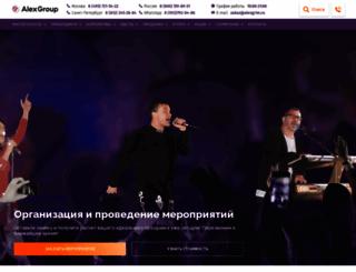 alexgrim.ru screenshot