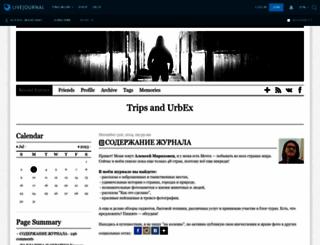 alexio-marziano.livejournal.com screenshot