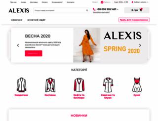 alexis.in.ua screenshot