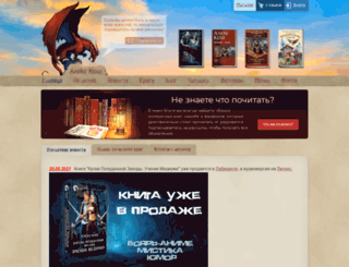 alexkosh.ru screenshot