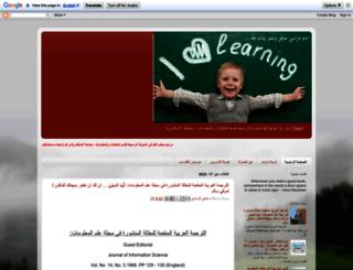 alexlisdept.blogspot.com screenshot