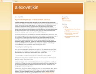 alexovetjkin.blogspot.com screenshot