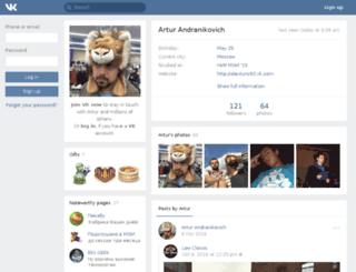 alexturic92.vkontakte.ru screenshot