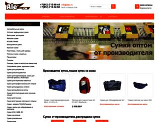 alez.ru screenshot