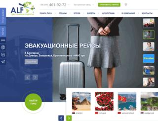 alf-ua.com screenshot