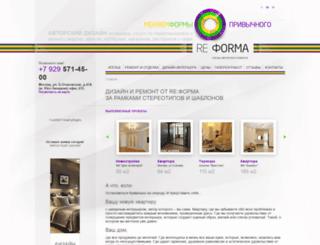 alfa-remont.com screenshot
