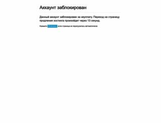alfababyshop.ru screenshot