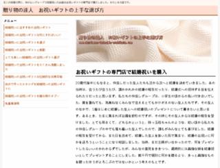 alfachanger.net screenshot