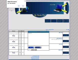 alfadal.123.st screenshot