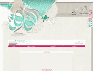 alfaged.com screenshot