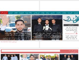 alfahed.co.il screenshot