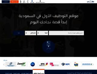 alfaisaliah.mihnati.com screenshot