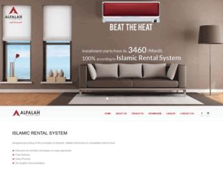 alfalah.com.pk screenshot