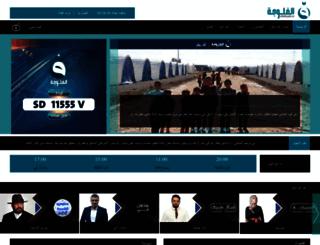 alfallujah.tv screenshot