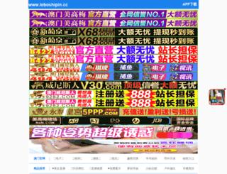 alfandelight.com screenshot