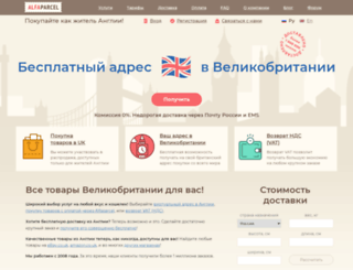 alfaparcel.com screenshot