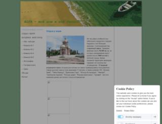 alfaprofit.jimdo.com screenshot
