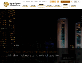 alfardan.com.qa screenshot