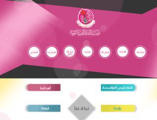 alfatatye.com screenshot
