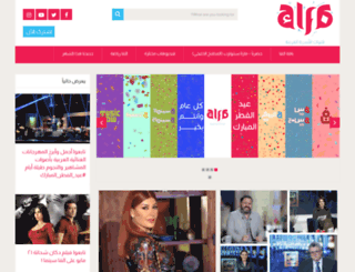 alfatv.com screenshot